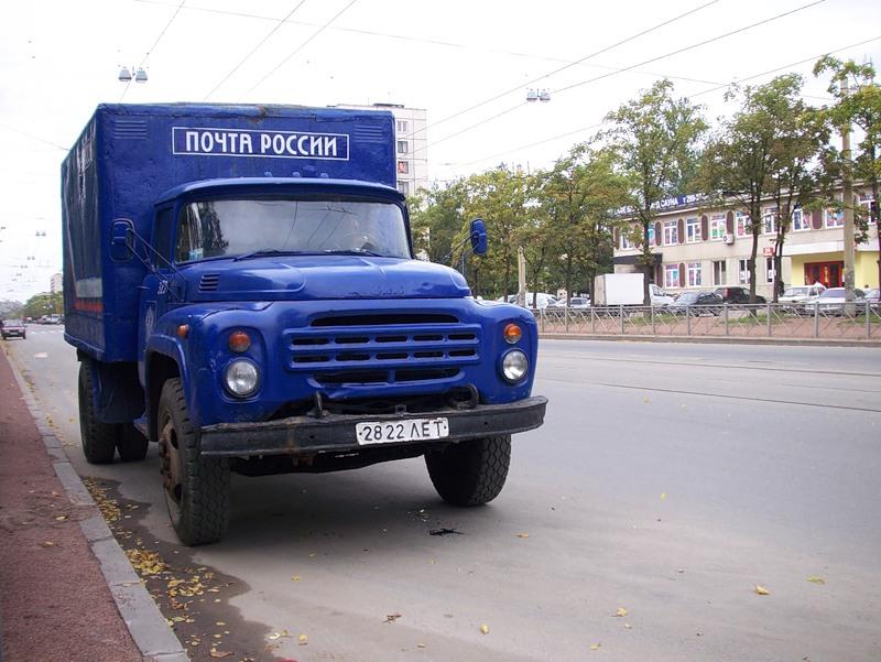 ЗиЛ 130 Почта России
