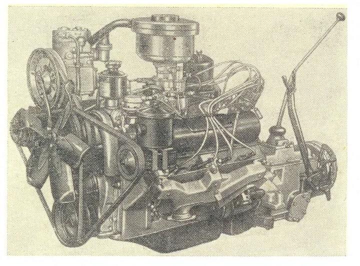 Рис. 24. Внешний вид двигателя ЗИЛ-130
