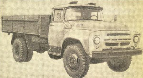 Первые фото ЗИЛ-130 в печати
